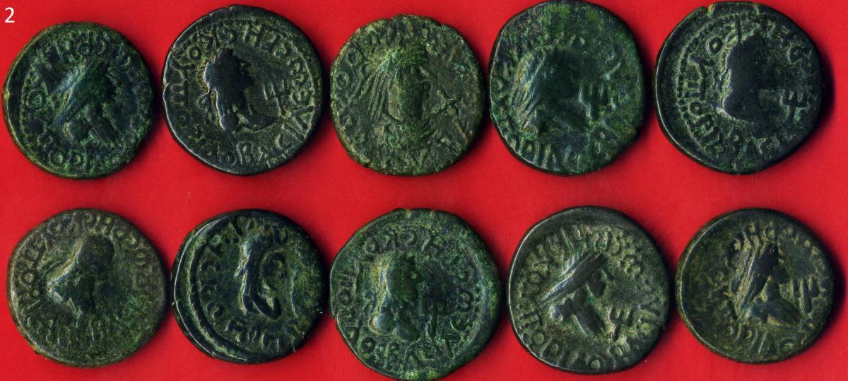 Античные монеты боспорского царства процент золота в монете сканворд 4 буквы