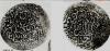 Абдал-Мумин, 1598.png