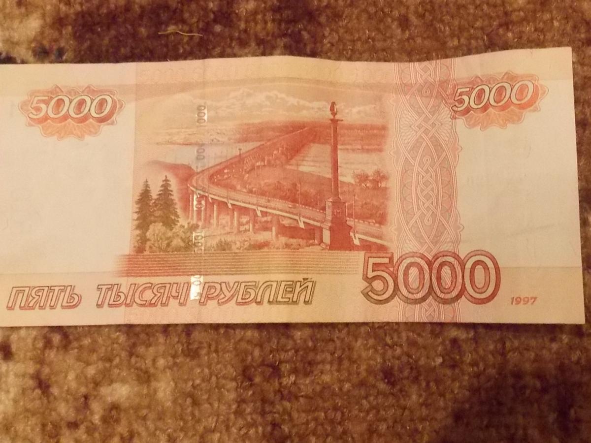 5000 рублей без модификации цена редкие монеты 2017 года выпуска