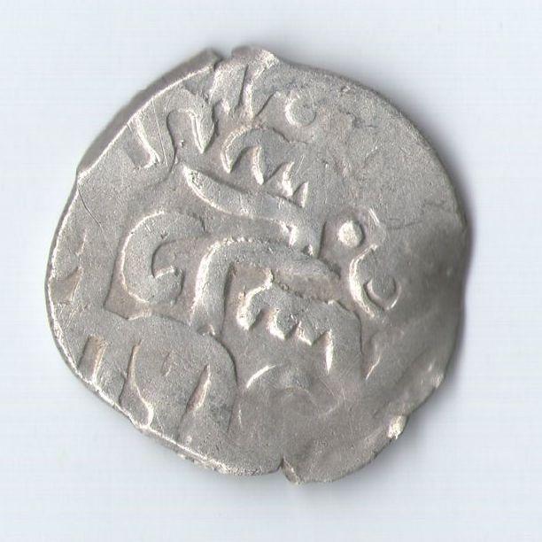 Эверс реверс джучидских монет