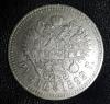 1.1 рубль 1899.png