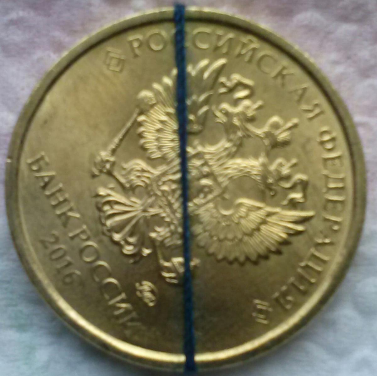 Нумизмат в городе орёл цена магнитных монет
