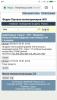 Screenshot_2019-05-18-09-51-20-918_com.android.chrome.png