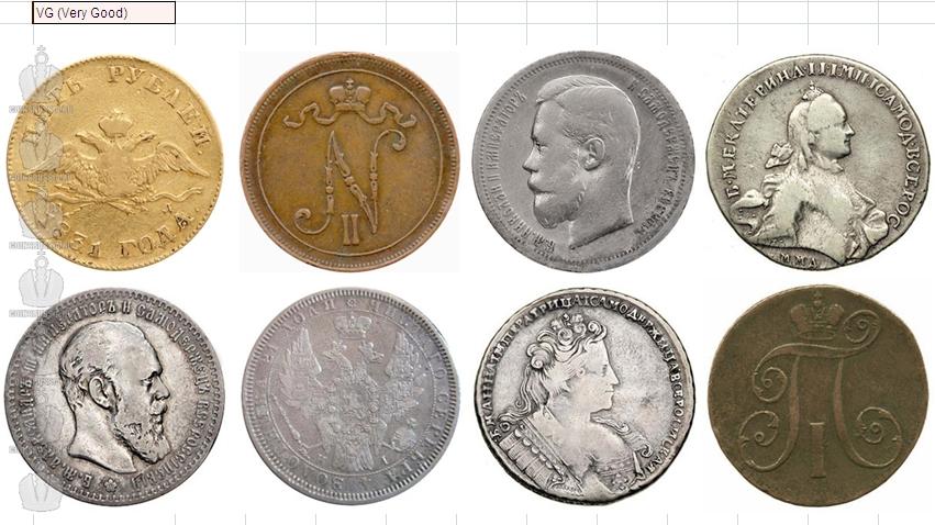 Монеты в киосках роспечать 10 копеек 2013 года стоимость