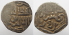 Джанибек Гюлистан 752 г.х..png
