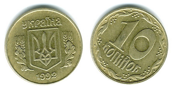 Форум нумизматов украины ищем клад у себя в кармане