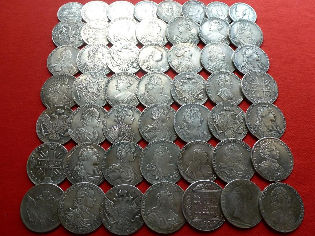 город, фото оригинальных царских монет коктейлей