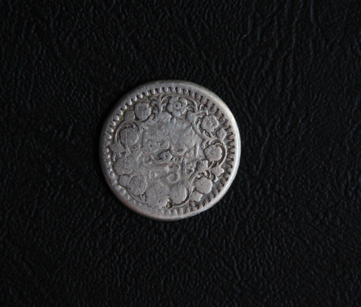 50копеек 1994