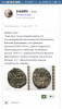 Screenshot_2018-10-31-12-59-40-220_com.android.chrome.png