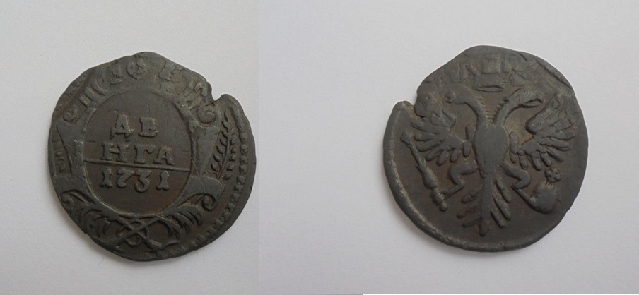 Денга 1731 с одной чертой цена деньги арабских эмиратов