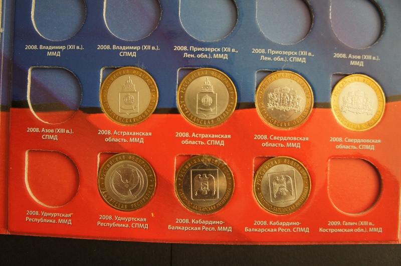 Полная коллекция монет россии silver coins