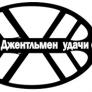 Помогите с определением 2х чешуек - последнее сообщение от Sergey86