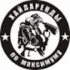 50 рублей 1919 год(Армения) - последнее сообщение от Есаул