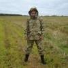 Форма НАТО одежда из мембра... - последнее сообщение от antony-keenoby